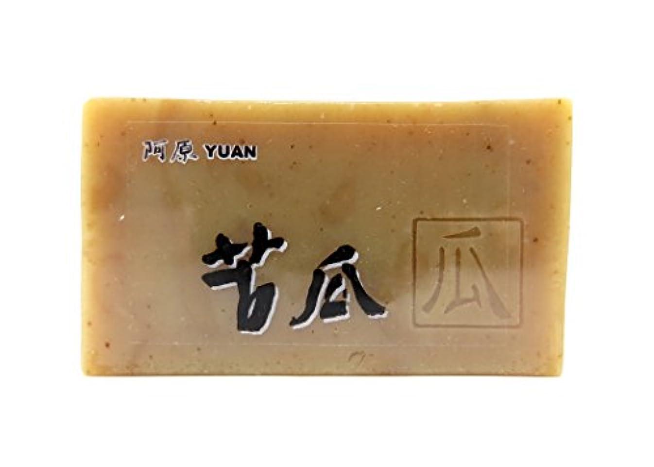 タイルトリプルホットYUAN SOAP ユアンソープ 苦瓜(にがうり) 100g (阿原 石けん 台湾コスメ)