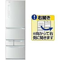 東芝 【右開き】411L 5ドアノンフロン冷蔵庫 シルバー GR-M41G(S)
