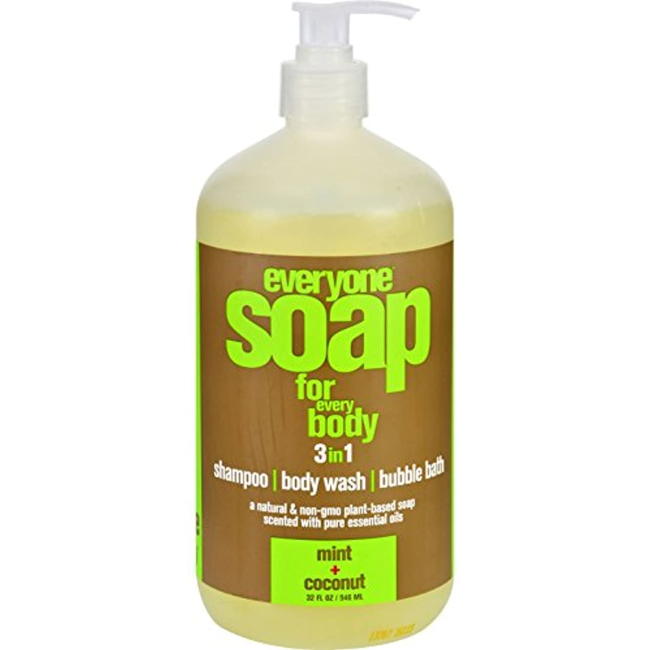 厚くする歯インデックスHand Soap - Natural - Everyone - Liquid - Mint and Coconut - 32 oz by EO Products