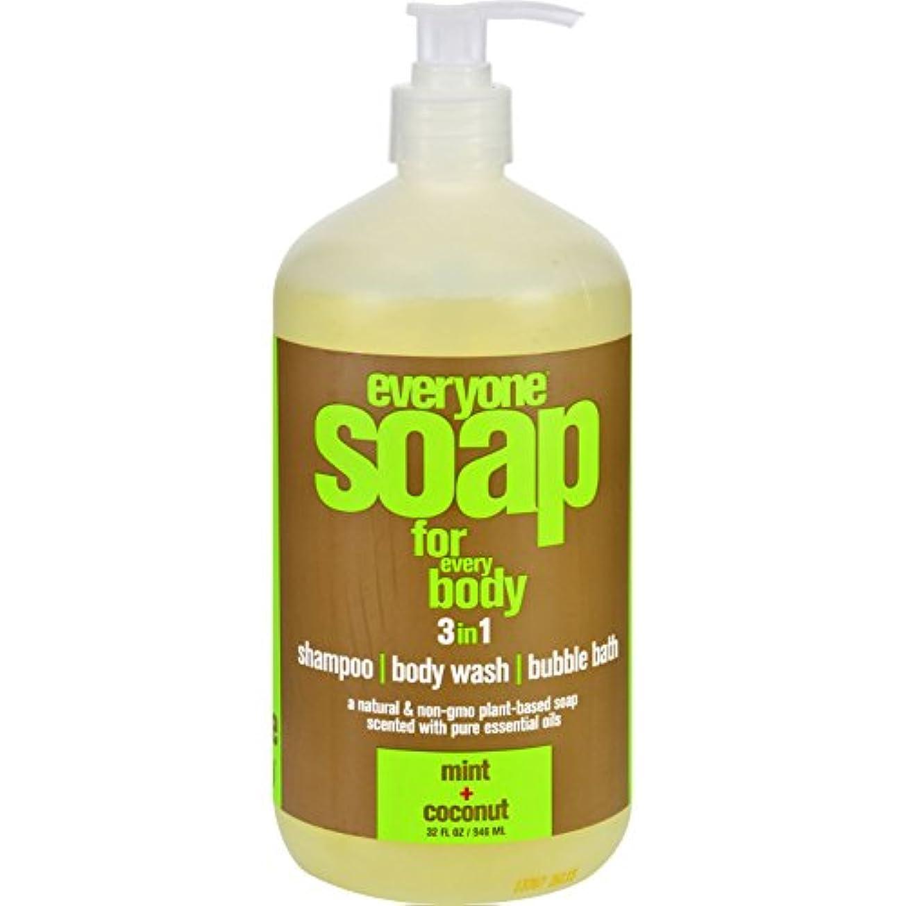 どれフランクワースリースキップHand Soap - Natural - Everyone - Liquid - Mint and Coconut - 32 oz by EO Products