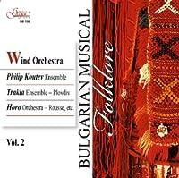 Bulgarian Musical Folklore 2