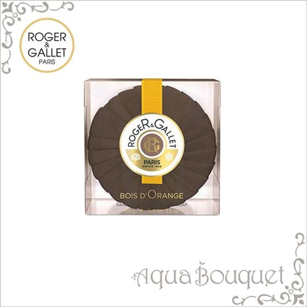 租界教義枝ロジェガレ オレンジパフューム ソープ 香水石鹸 100g ROGER&GALLET BOIS D'ORANGE PERFUMED SOAP(プラスチック簡易ケース入り) [並行輸入品]
