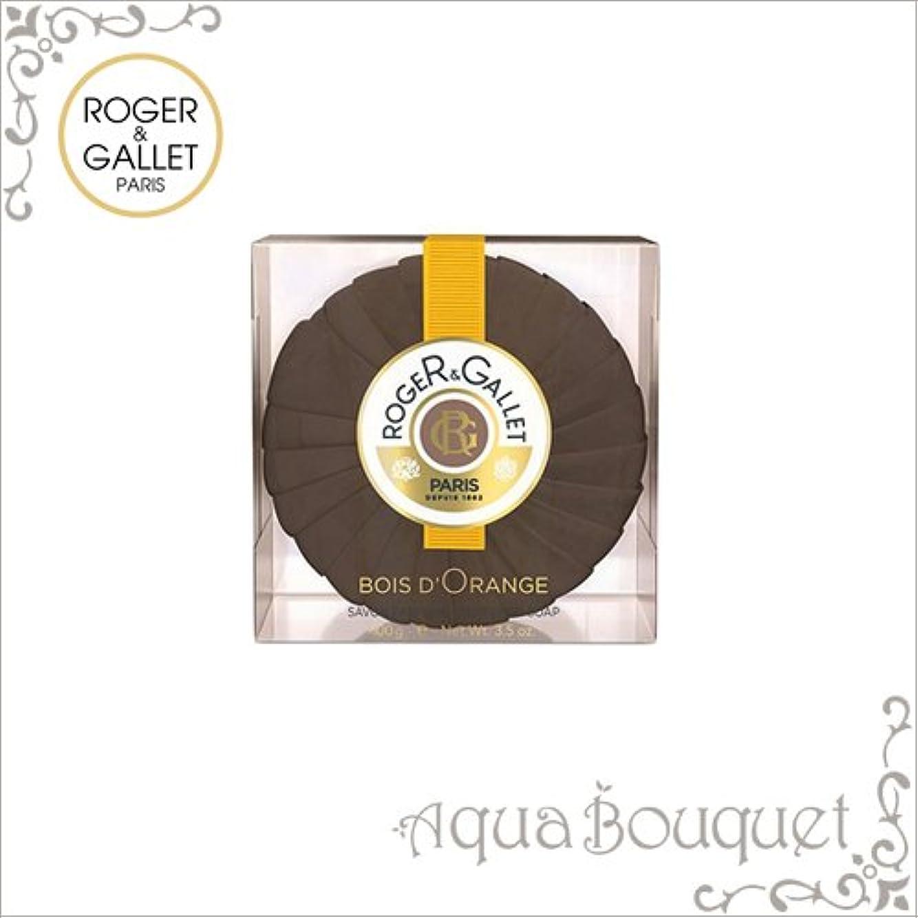 政令ハンバーガー気分が良いロジェガレ オレンジパフューム ソープ 香水石鹸 100g ROGER&GALLET BOIS D'ORANGE PERFUMED SOAP(プラスチック簡易ケース入り) [並行輸入品]