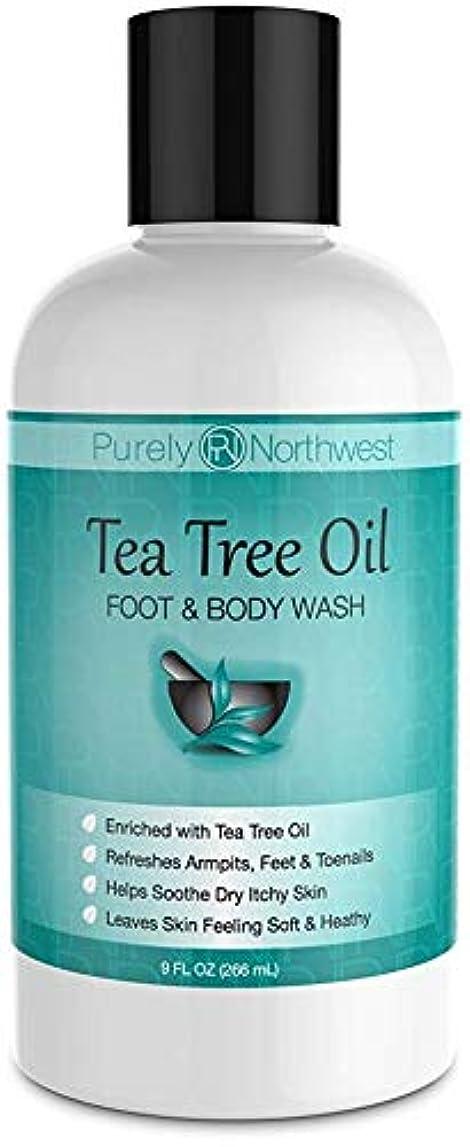 スポーツマンリクルートけがをするAntifungal Tea Tree Oil Body Wash, Helps Athletes Foot, Ringworm, Toenail Fungus, Jock Itch, Acne, Eczema & Body...