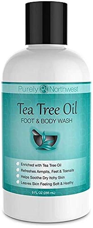 報告書スポーツをする神のAntifungal Tea Tree Oil Body Wash, Helps Athletes Foot, Ringworm, Toenail Fungus, Jock Itch, Acne, Eczema & Body...