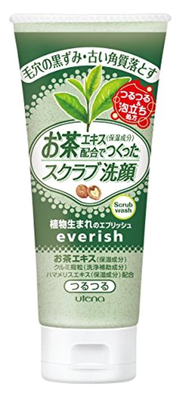 小麦どのくらいの頻度で連隊everish(エブリッシュ) お茶スクラブ洗顔 130g