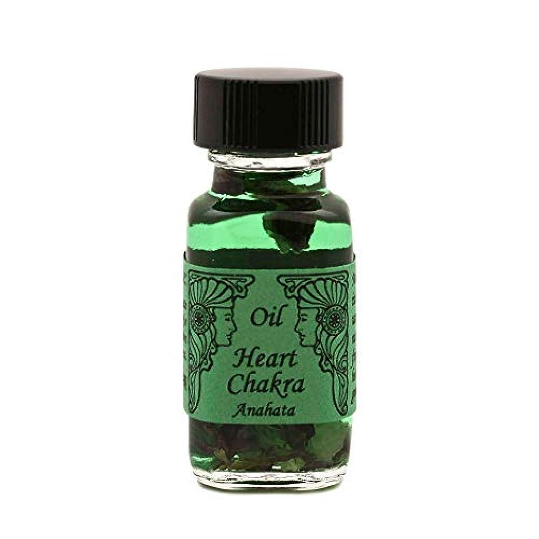大統領細胞熱SEDONA Ancient Memory Oils セドナ アンシェントメモリーオイル Heart Chakra ハート チャクラ 15ml