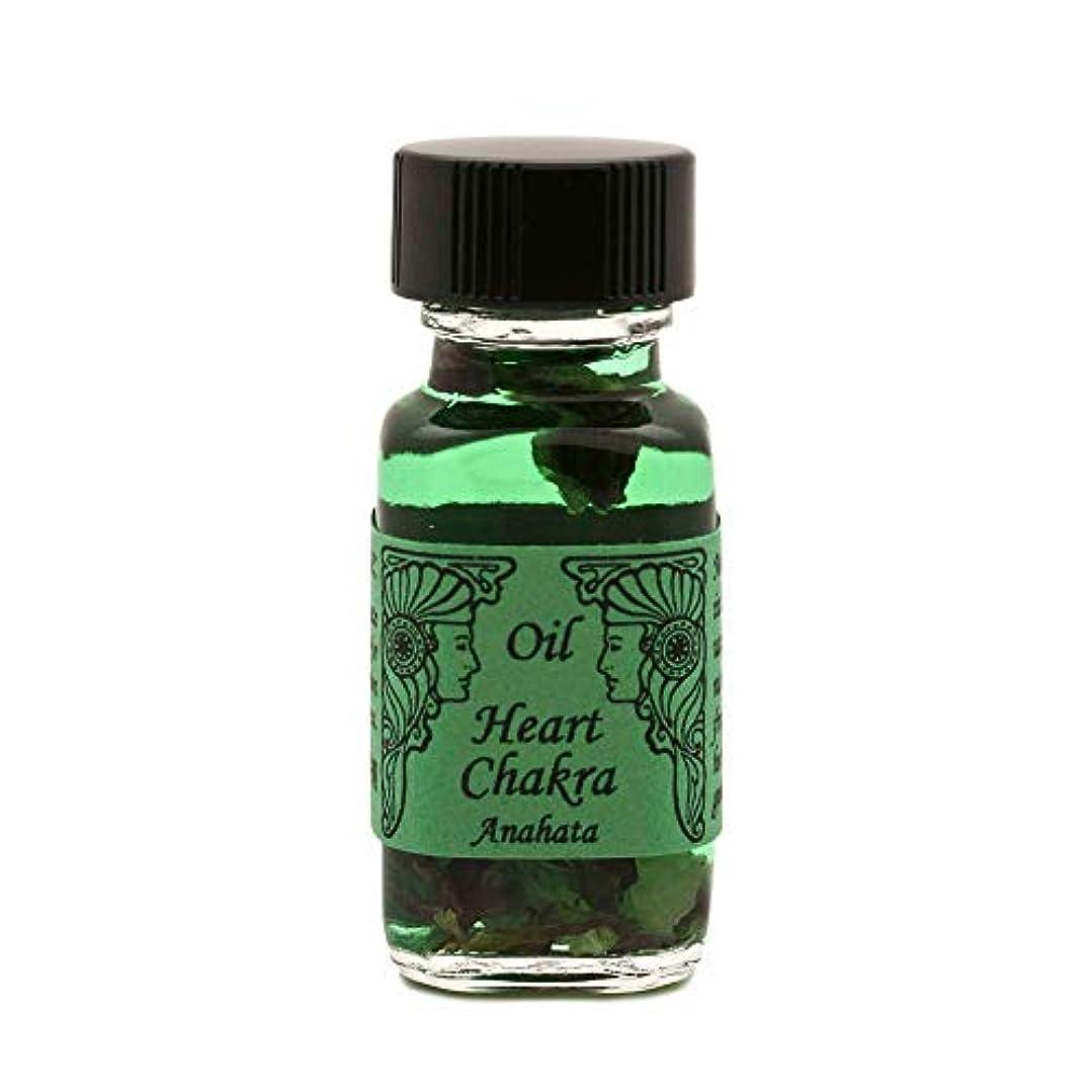 一致返還マサッチョSEDONA Ancient Memory Oils セドナ アンシェントメモリーオイル Heart Chakra ハート チャクラ 15ml