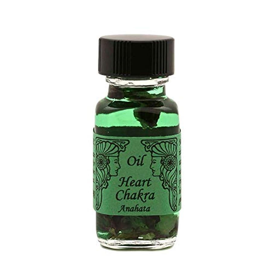 ライナーアルミニウムおとこSEDONA Ancient Memory Oils セドナ アンシェントメモリーオイル Heart Chakra ハート チャクラ 15ml