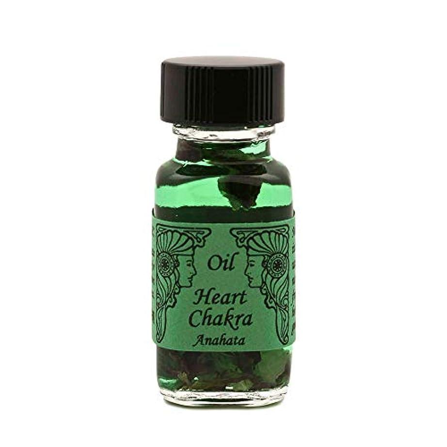 細い絞る文房具SEDONA Ancient Memory Oils セドナ アンシェントメモリーオイル Heart Chakra ハート チャクラ 15ml