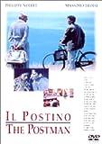 イル・ポスティーノ