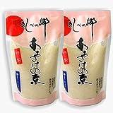 堀内八郎兵衛 あまざけの素 260g×2袋 濃縮タイプ 米麹 純国産米使用 ノンアルコール