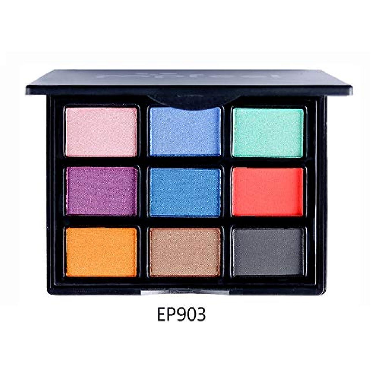 力強い奨励ポットRabugogo 9色マルチカラーアイシャドウパレット暖かい色アイシャドウ化粧品メイク EP9#3