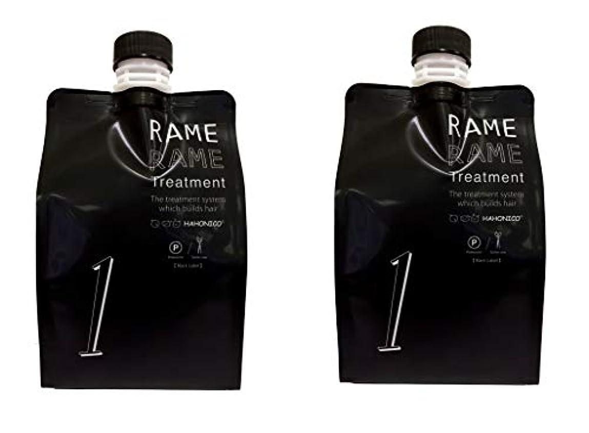 【2個セット】 ハホニコ ザラメラメ No.1 1000g ブラックレーベル