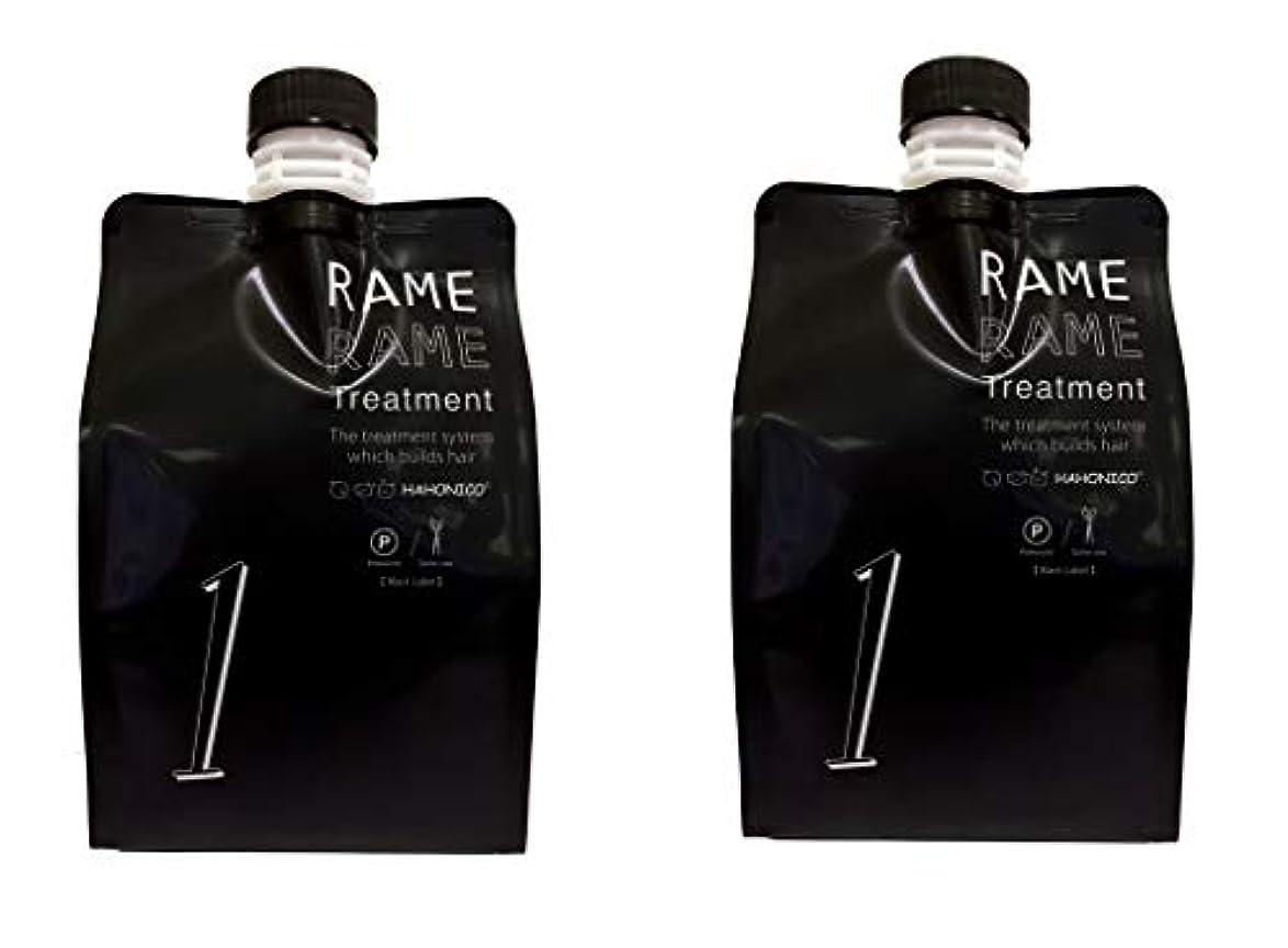 合図細菌摂動【2個セット】 ハホニコ ザラメラメ No.1 1000g ブラックレーベル