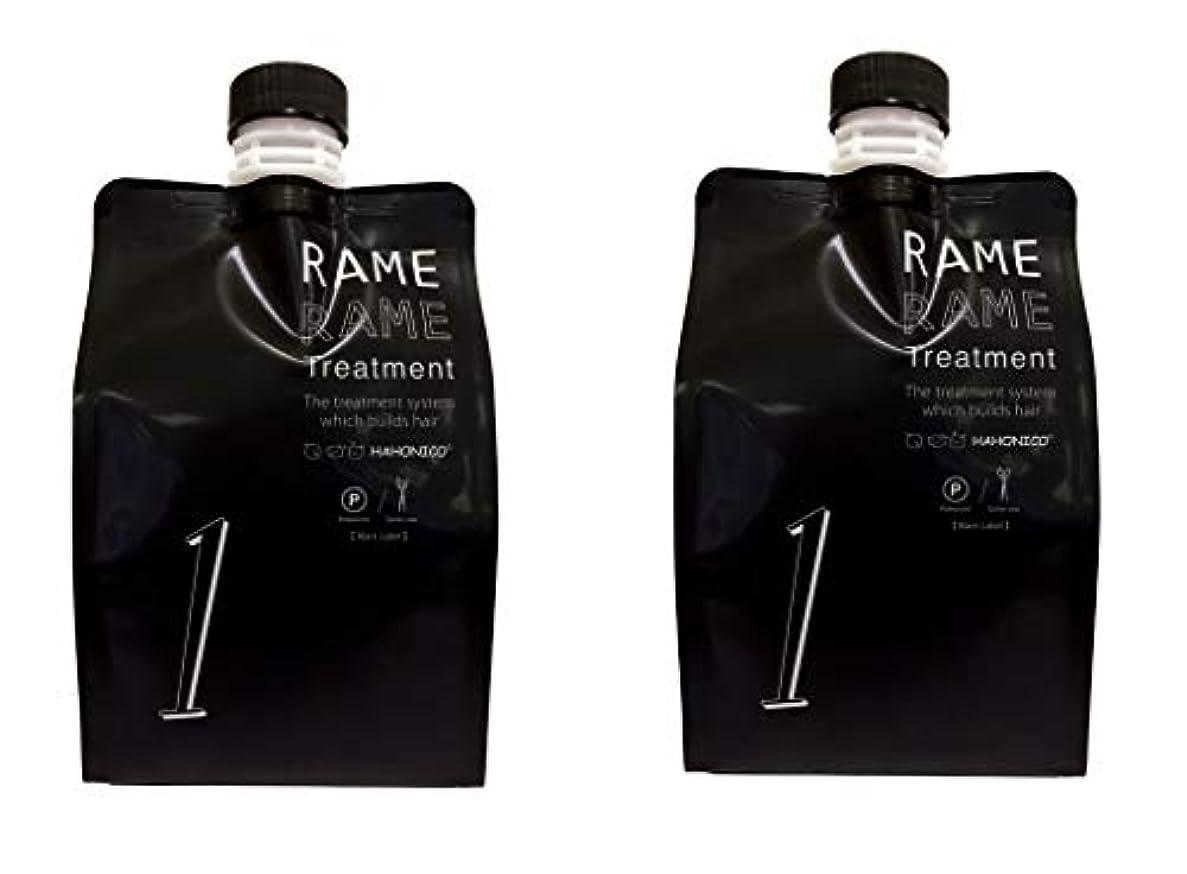 通行料金ローズ事実【2個セット】 ハホニコ ザラメラメ No.1 1000g ブラックレーベル