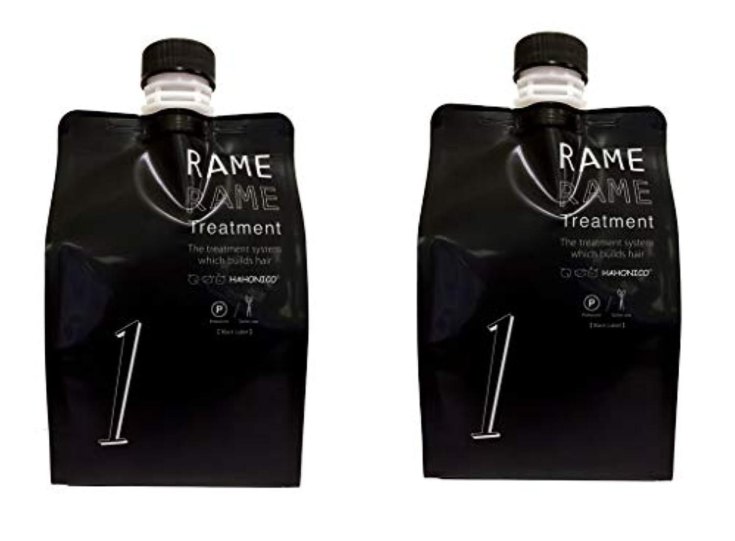キャンペーンローン分配します【2個セット】 ハホニコ ザラメラメ No.1 1000g ブラックレーベル