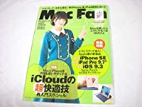 mac fan 2016 欅坂46 平手友梨奈(251)