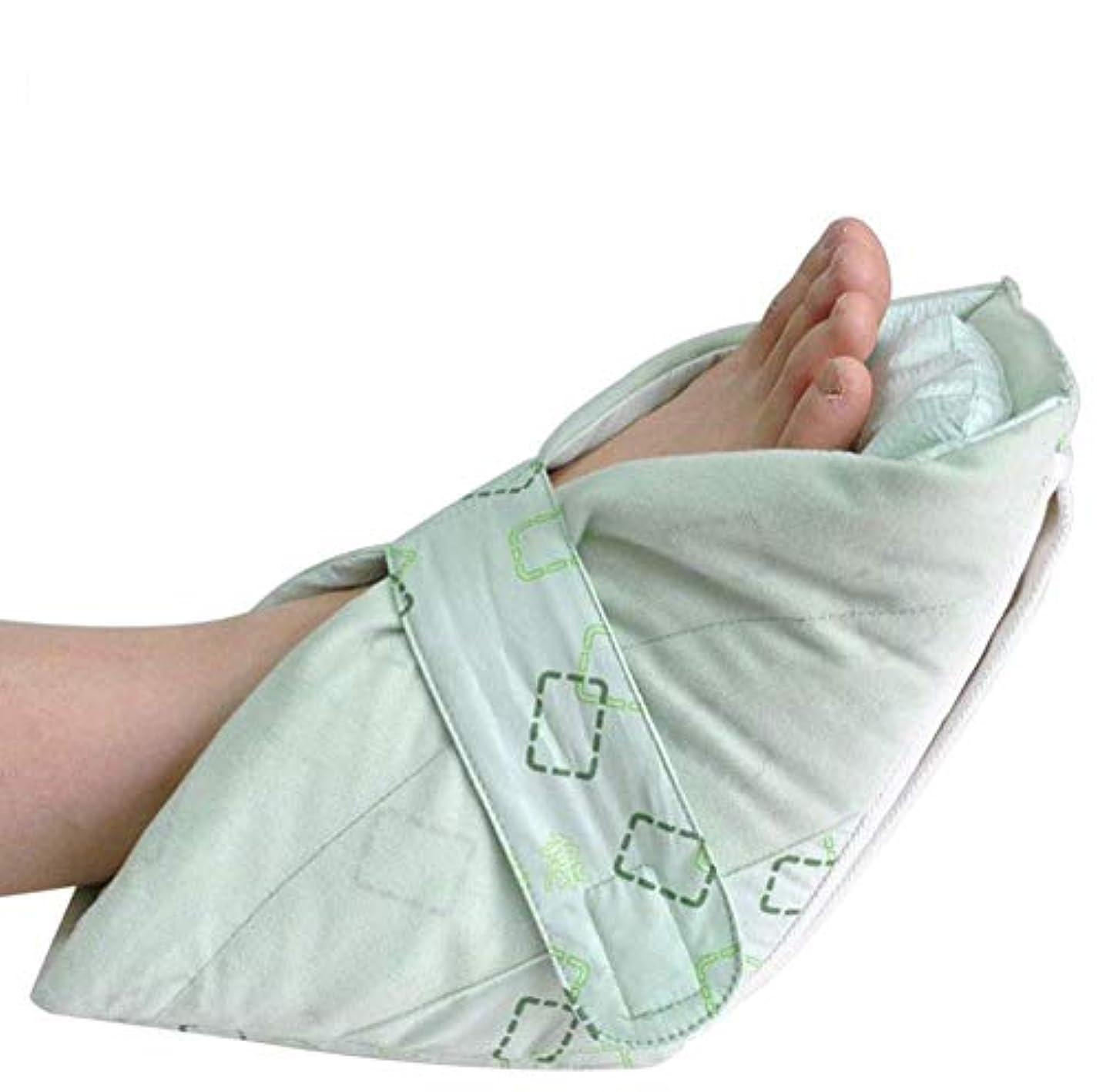 お嬢構造的不適当圧力緩和ヒールプロテクター - 超極細コットン生地、内側のクッションを分離することができます - 褥瘡&腱レスト用 - 1ペア