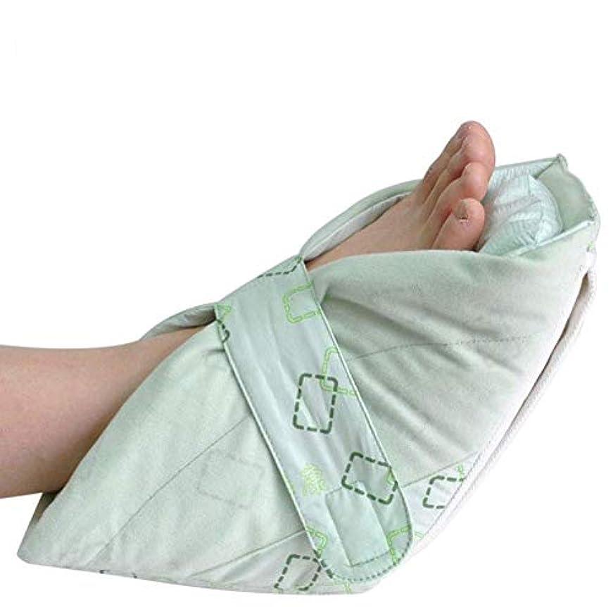 革命的偶然のソート圧力緩和ヒールプロテクター - 超極細コットン生地、内側のクッションを分離することができます - 褥瘡&腱レスト用 - 1ペア