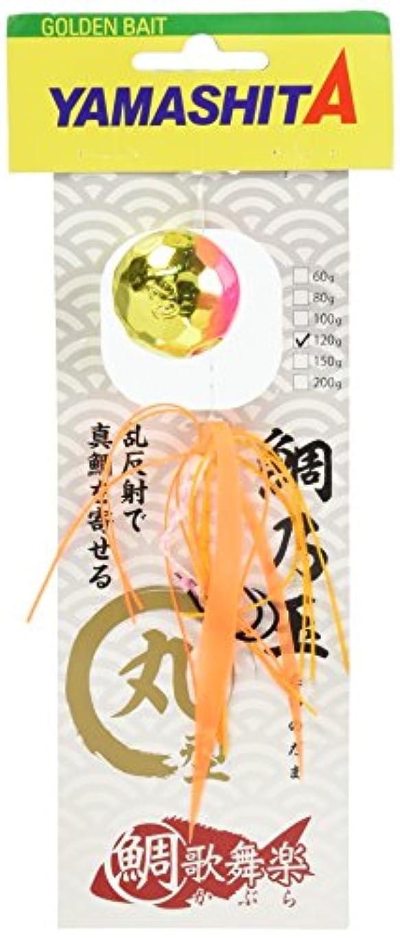 ディレクトリ噛む癒すヤマシタ(YAMASHITA) タイラバ 鯛歌舞楽 鯛乃玉 丸型セット 120g ゴールドピンクケイムラ #10 ルアー