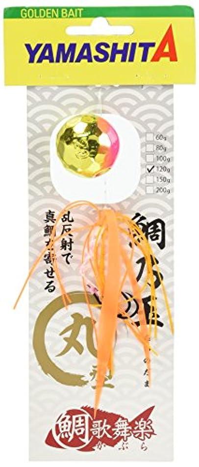 カカドゥ針美容師ヤマシタ(YAMASHITA) タイラバ 鯛歌舞楽 鯛乃玉 丸型セット 120g ゴールドピンクケイムラ #10 ルアー