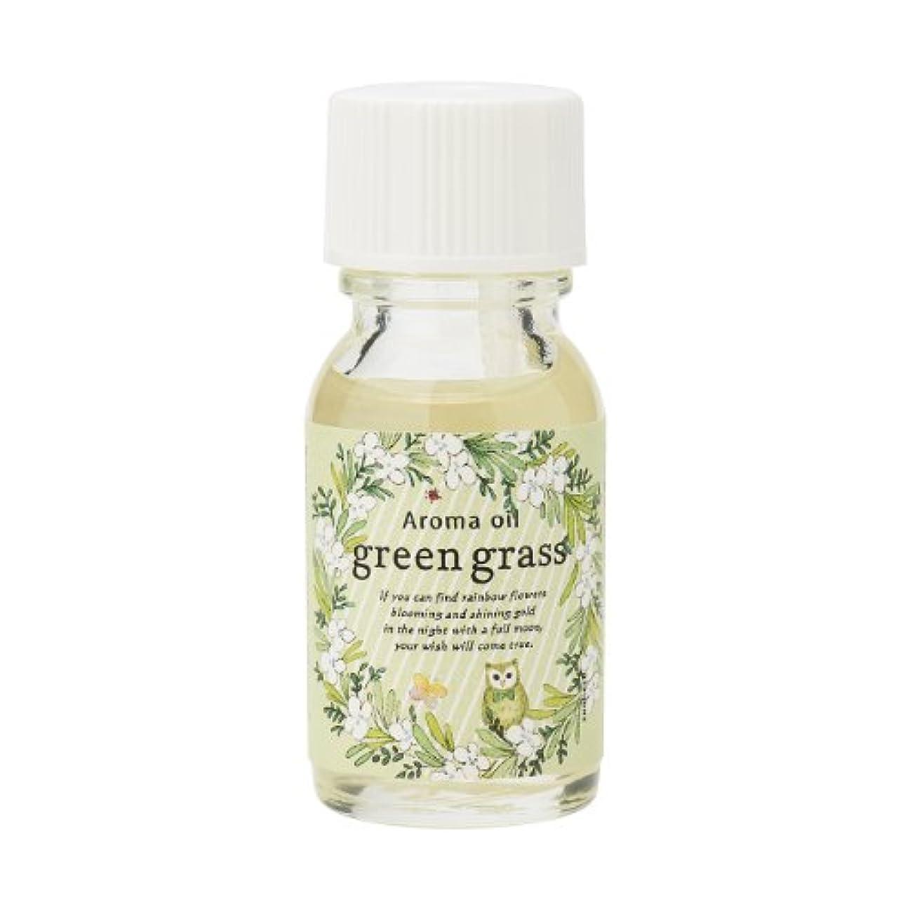 お酢残り範囲サンハーブ アロマオイル グリーングラス 13ml(爽やかでちょっと大人の香り)