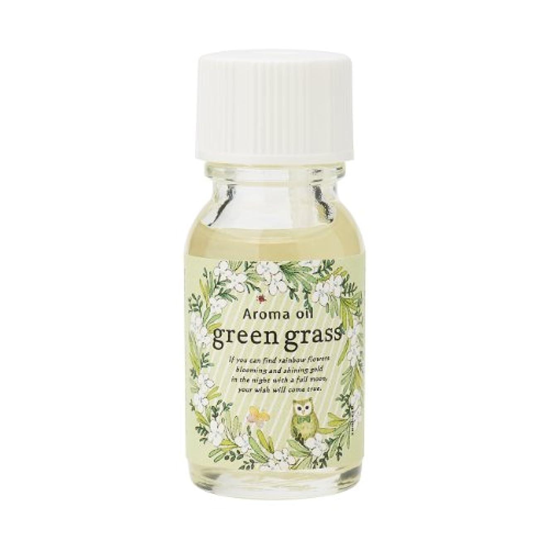 学んだ湿地基礎サンハーブ アロマオイル グリーングラス 13ml(爽やかでちょっと大人の香り)