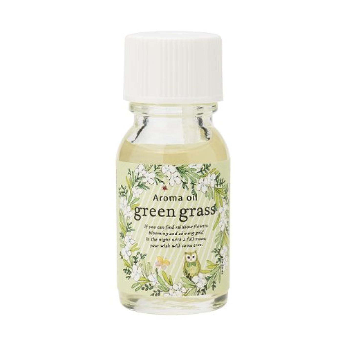 メッセンジャーのホスト日サンハーブ アロマオイル グリーングラス 13ml(爽やかでちょっと大人の香り)
