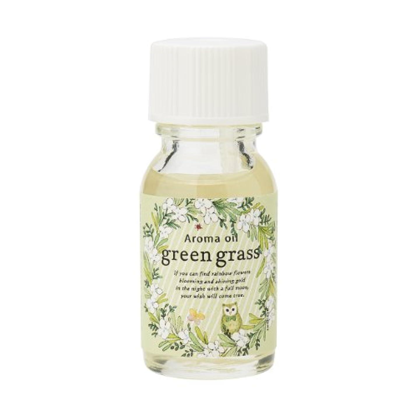 高層ビル症候群深くサンハーブ アロマオイル グリーングラス 13ml(爽やかでちょっと大人の香り)