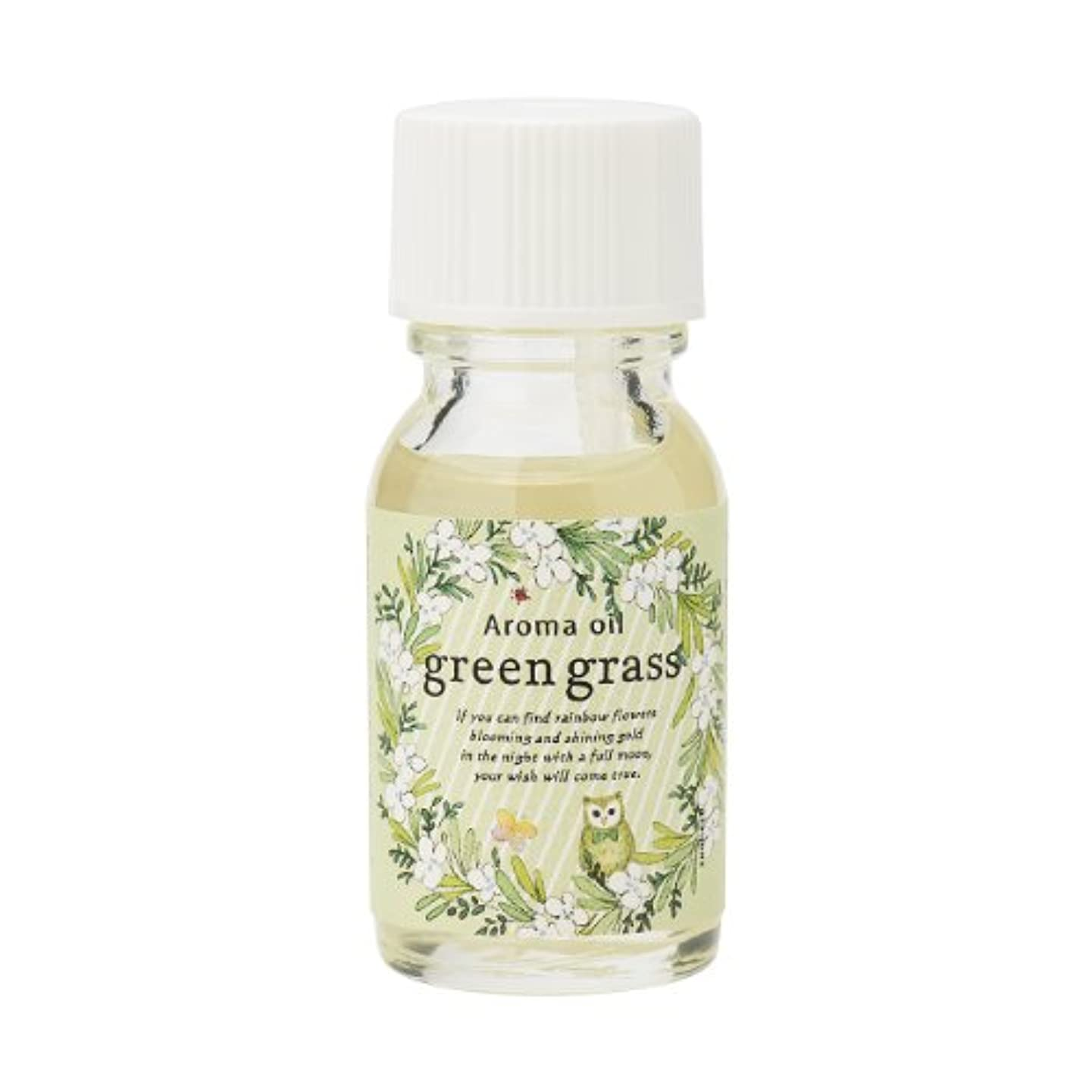 含める粘性のどれでもサンハーブ アロマオイル グリーングラス 13ml(爽やかでちょっと大人の香り)