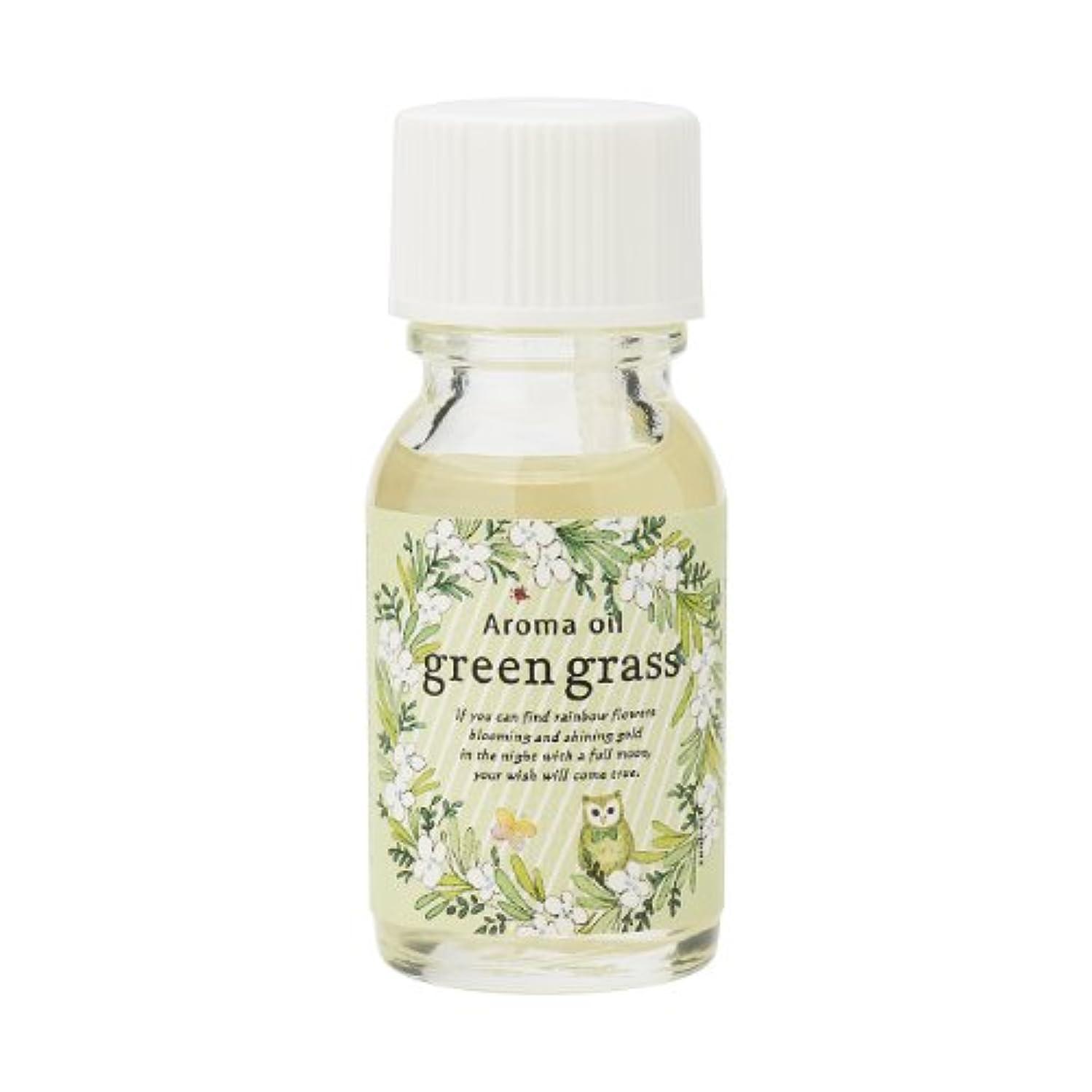 ストレスの多いホース出費サンハーブ アロマオイル グリーングラス 13ml(爽やかでちょっと大人の香り)