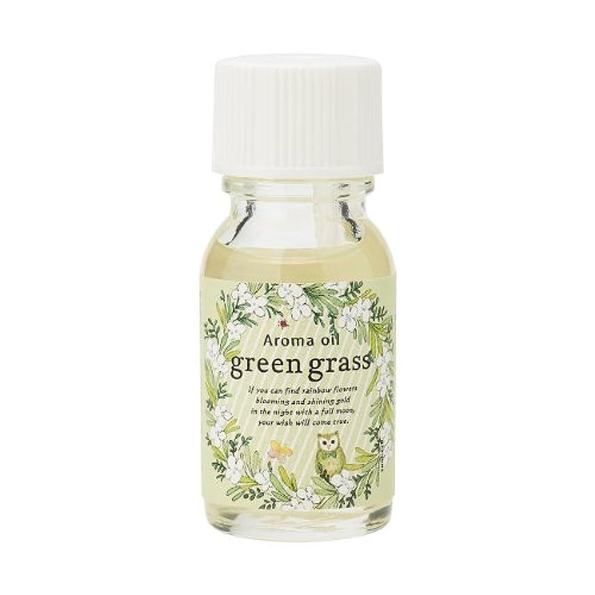 費やす酸メニューサンハーブ アロマオイル グリーングラス 13ml(爽やかでちょっと大人の香り)