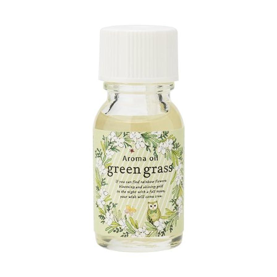 引き潮提供サンハーブ アロマオイル グリーングラス 13ml(爽やかでちょっと大人の香り)
