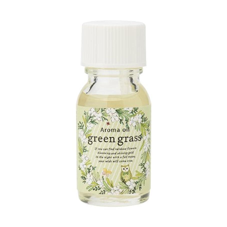 パンフレット袋主張するサンハーブ アロマオイル グリーングラス 13ml(爽やかでちょっと大人の香り)