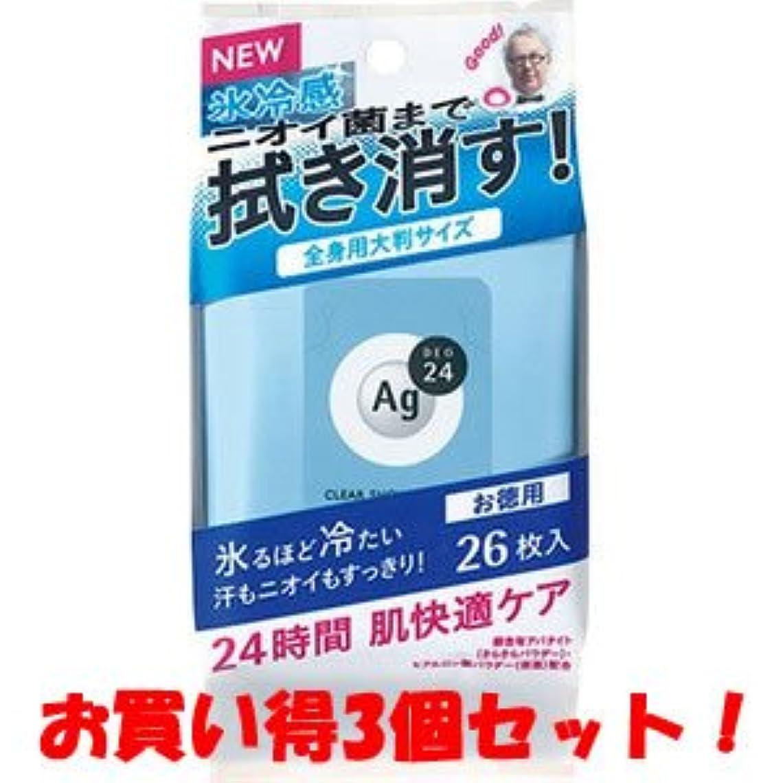 不名誉ファイアルマカダム(資生堂)Agデオ24 クリアシャワー ラージシートNa(クール) 無香料 26枚入(お買い得3個セット)