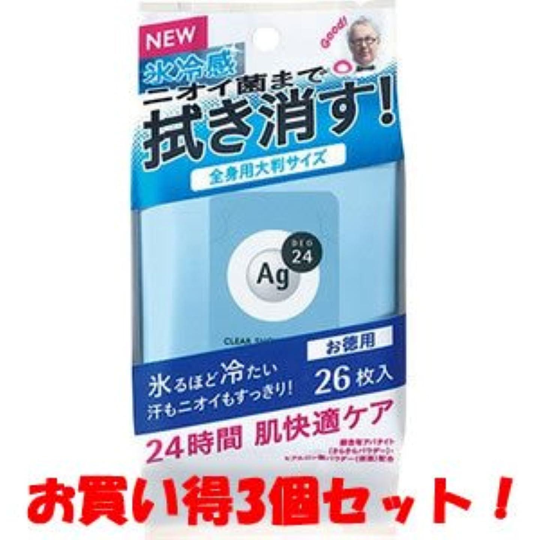 乗り出す楽しいビスケット(資生堂)Agデオ24 クリアシャワー ラージシートNa(クール) 無香料 26枚入(お買い得3個セット)