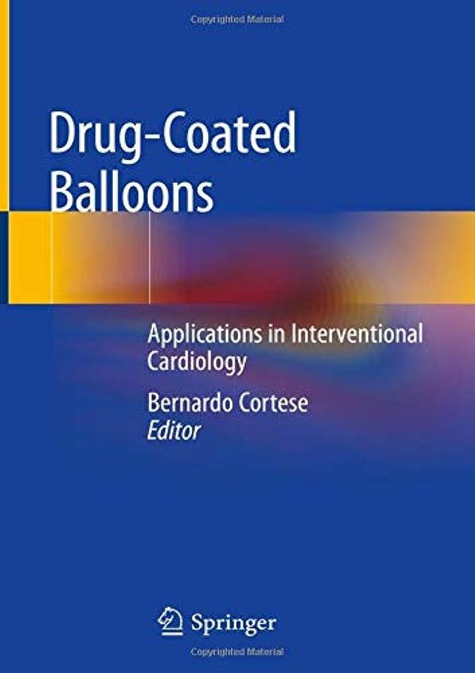 スラッシュ子犬祖父母を訪問Drug-Coated Balloons: Applications in Interventional Cardiology