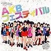 AKBフェスティバル(一般発売Ver.)(DVD付)