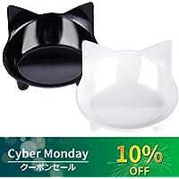 ペット食器 Acetek 猫皿 ボウル ペット皿 犬猫用 食べやすい 滑り止め フードボウル ウォーターボウル 食器台 スタンド ダブルボウル ペット用品 フードボウル(2個セット)