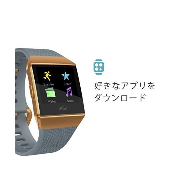 Fitbit フィットビット スマートウォッチ...の紹介画像4