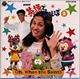 NHK英語であそぼ2 The ユーチューブ 音楽 試聴
