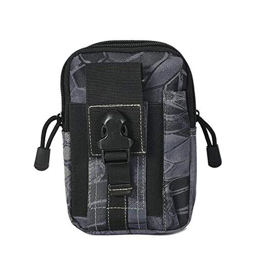 DishyKooker 電話ポケット防水バッグ タクティカルモールポーチベルト ウエストパック