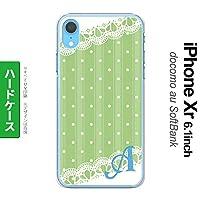 iPhone XR(アイフォーン XR) スマホケース カバー ハードケース ドット・レースB 薄緑 イニシャル対応 C nk-ipxr-1616ini-c