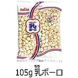大阪前田 105g乳ボーロ 10袋入