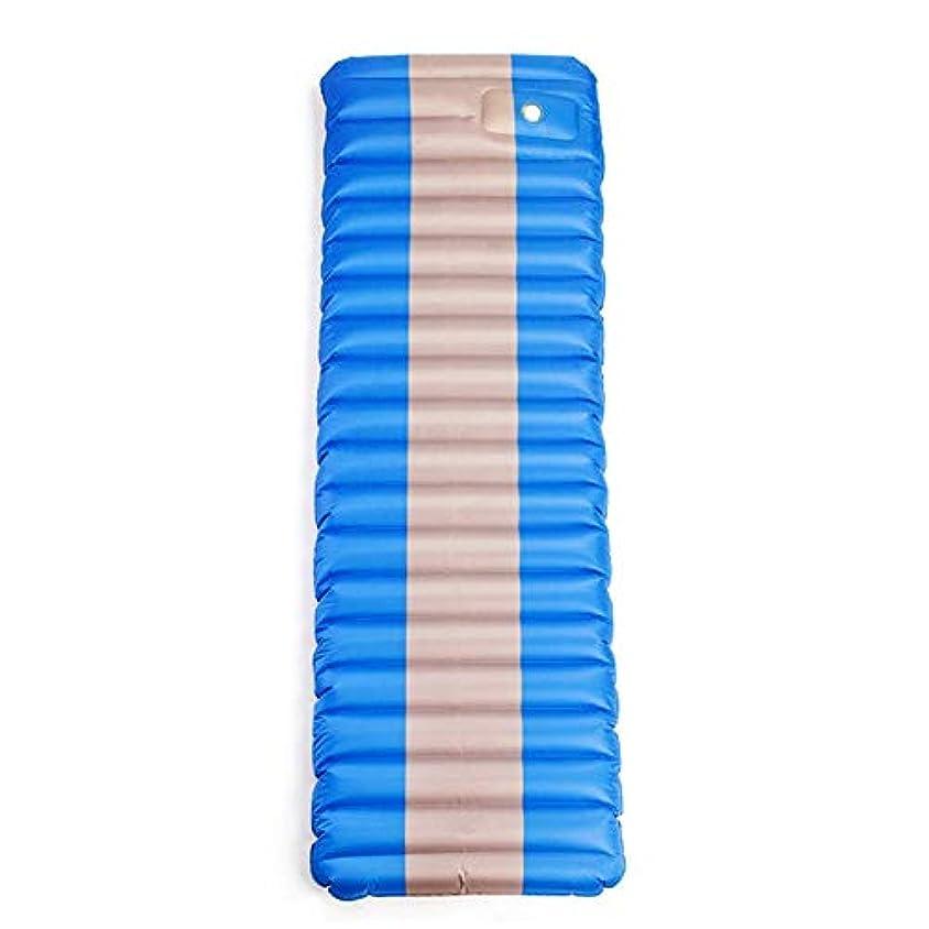 雇用ブローフェローシップ一人用防水コンパクト屋外用インフレータブルキャンプバックパッキング睡眠マットエアマットレスブルー自己膨脹性寝台付きポンプ (色 : 青, サイズ : 74.8*27.6*4.72inches)