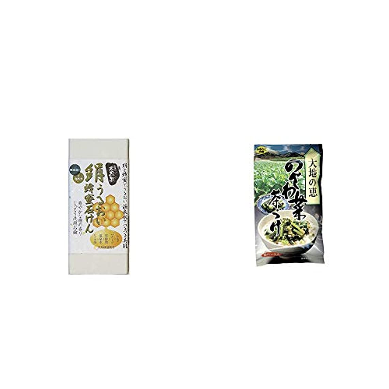 割り当てる花束葉巻[2点セット] ひのき炭黒泉 絹うるおい蜂蜜石けん(75g×2)?特選茶漬け 大地の恵 のざわ菜茶づけ(10袋入)
