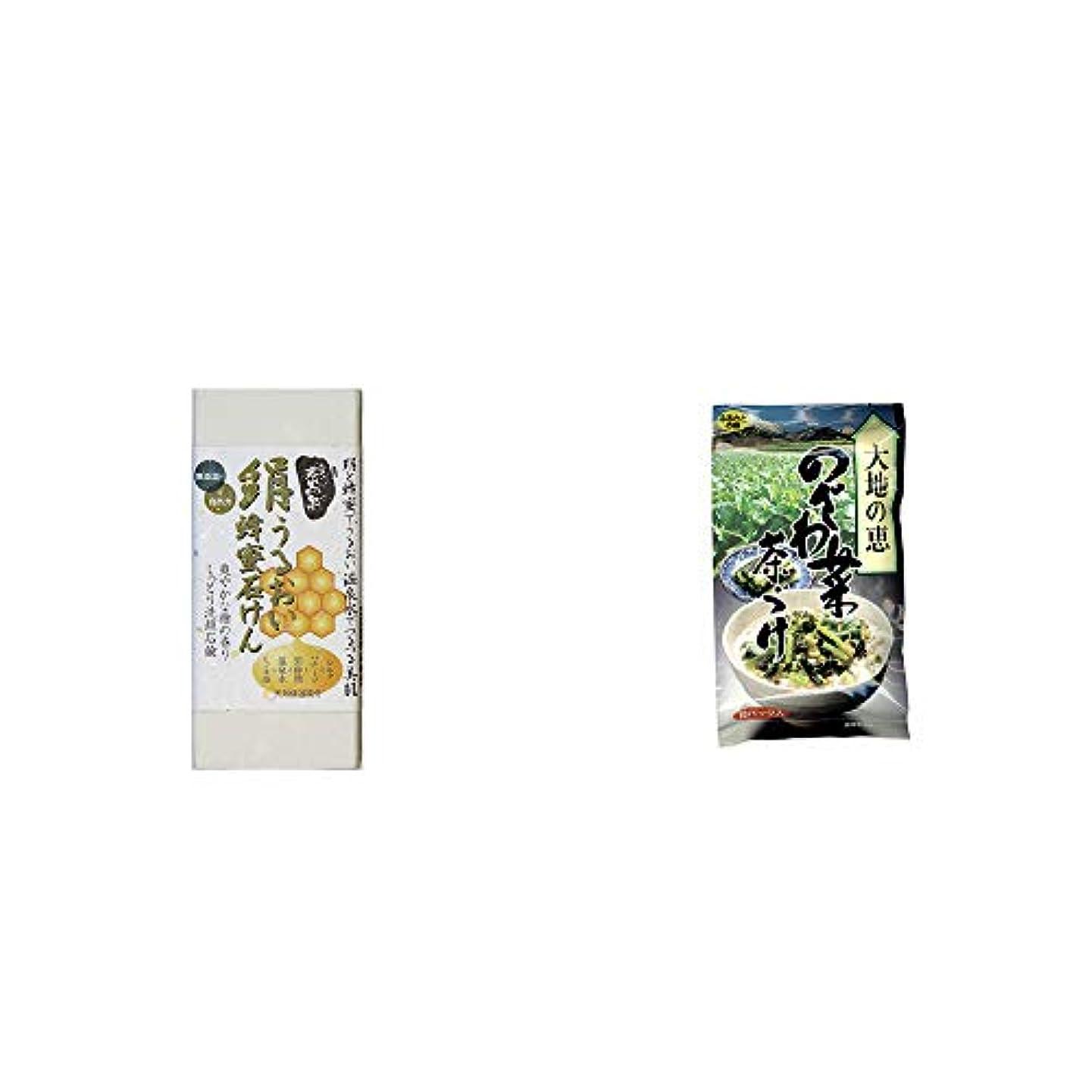 同行読書征服[2点セット] ひのき炭黒泉 絹うるおい蜂蜜石けん(75g×2)?特選茶漬け 大地の恵 のざわ菜茶づけ(10袋入)