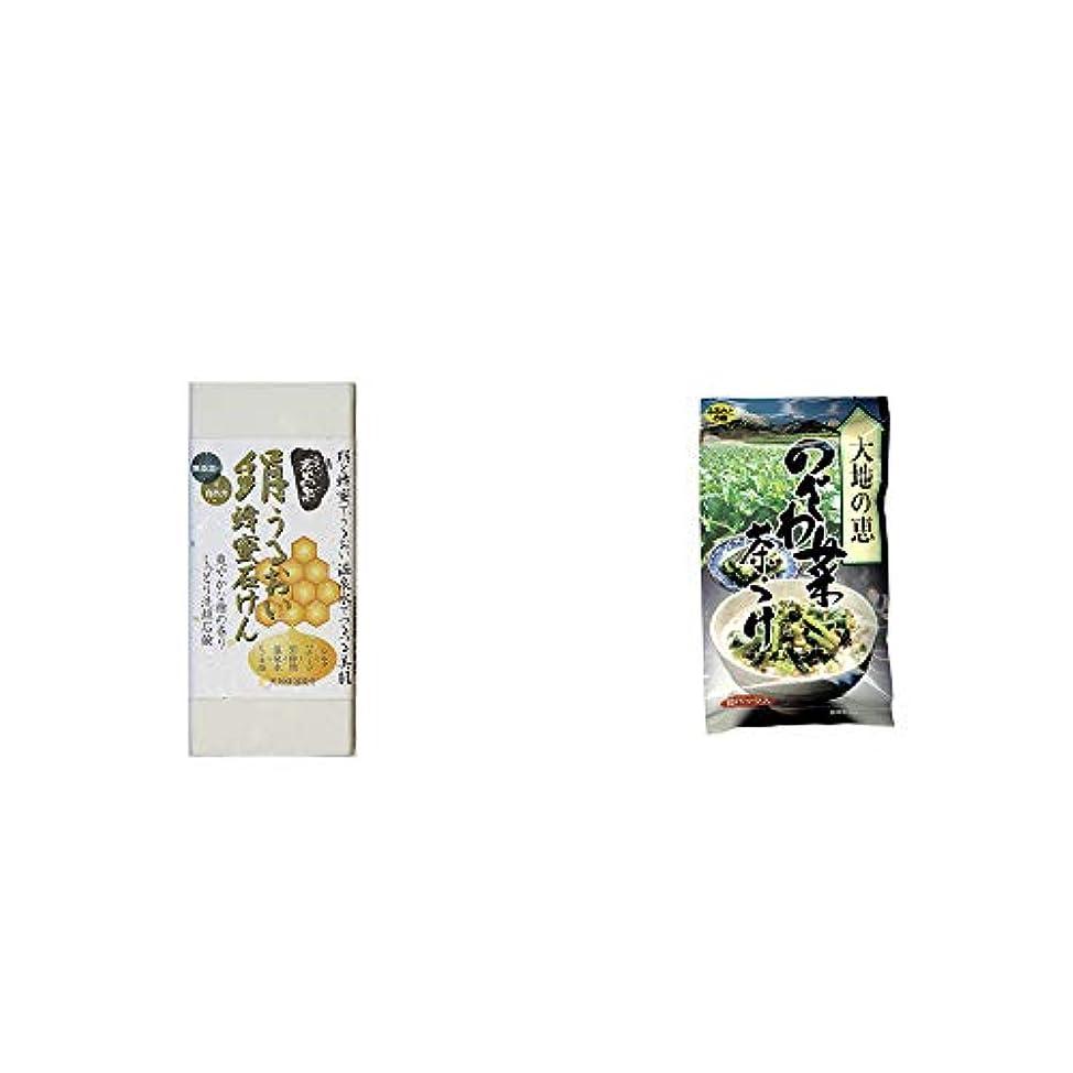 スコットランド人レンチ広告する[2点セット] ひのき炭黒泉 絹うるおい蜂蜜石けん(75g×2)?特選茶漬け 大地の恵 のざわ菜茶づけ(10袋入)