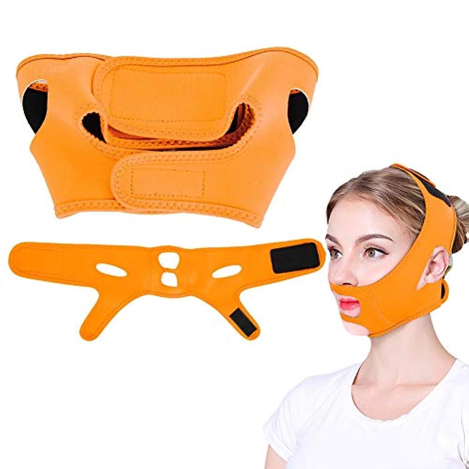 視聴者遺跡アマチュアフェイススリミング包帯小 顔 美顔 矯正、顎リフト フェイススリミングマスク (オレンジ)
